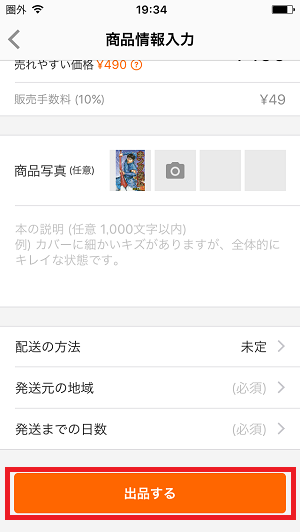 f:id:ahiru8usagi:20170508201331p:plain