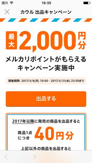 f:id:ahiru8usagi:20170508210527p:plain