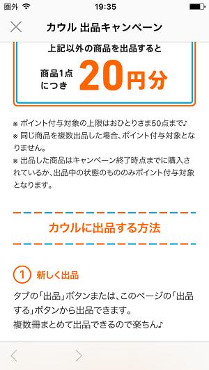 f:id:ahiru8usagi:20170508210535p:plain