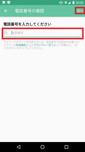 f:id:ahiru8usagi:20170508230107p:plain