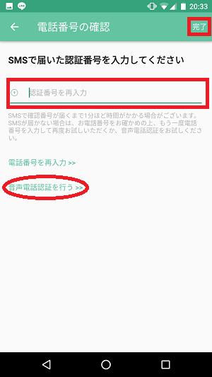 f:id:ahiru8usagi:20170508230118p:plain