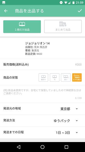 f:id:ahiru8usagi:20170508230244p:plain