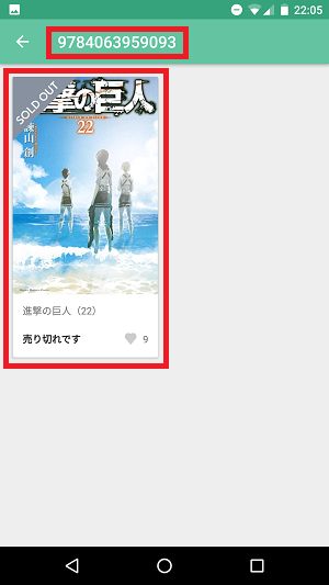 f:id:ahiru8usagi:20170508230400p:plain