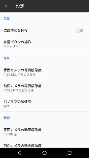 f:id:ahiru8usagi:20170520132540p:plain