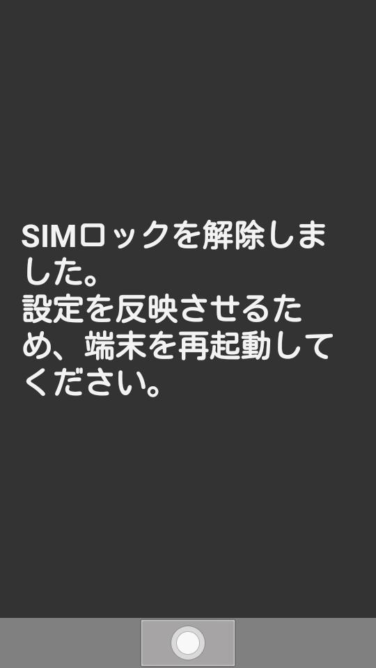 f:id:ahiru8usagi:20170607194110p:plain