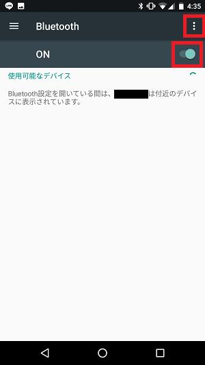f:id:ahiru8usagi:20170609045306p:plain