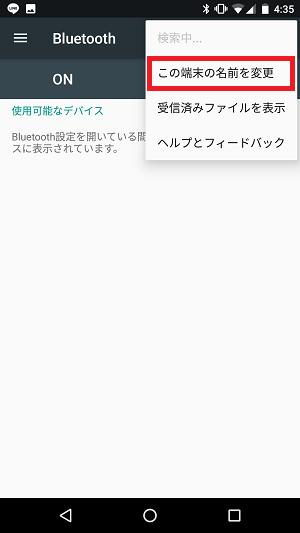 f:id:ahiru8usagi:20170609045316p:plain