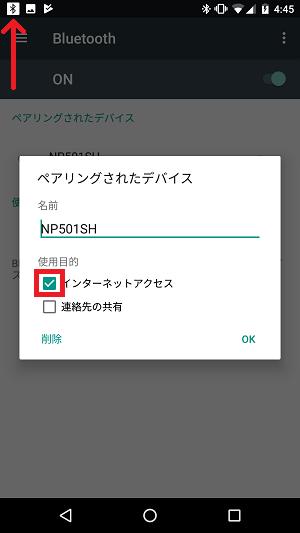 f:id:ahiru8usagi:20170609052559p:plain