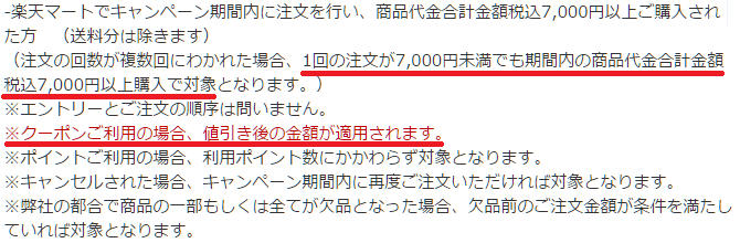 f:id:ahiru8usagi:20170617103244p:plain