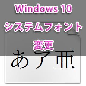 f:id:ahiru8usagi:20170705193827j:plain