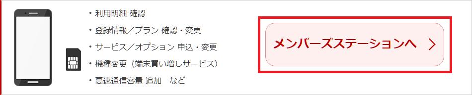 f:id:ahiru8usagi:20170709165020p:plain