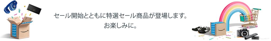 f:id:ahiru8usagi:20170710111707p:plain
