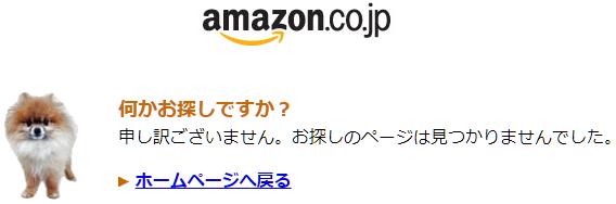 f:id:ahiru8usagi:20170711082840p:plain