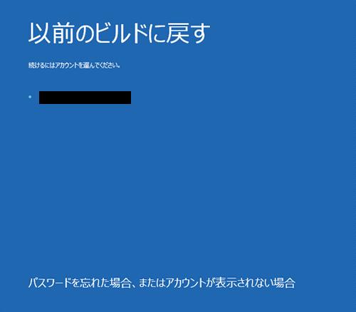 f:id:ahiru8usagi:20170716221211p:plain