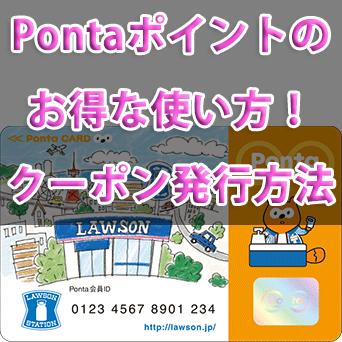 f:id:ahiru8usagi:20170817224130j:plain