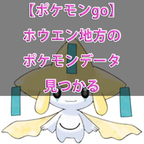 f:id:ahiru8usagi:20170823195743j:plain