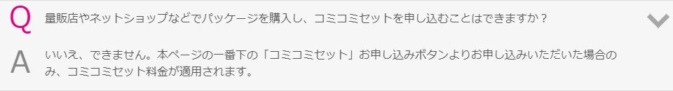f:id:ahiru8usagi:20170825185842p:plain