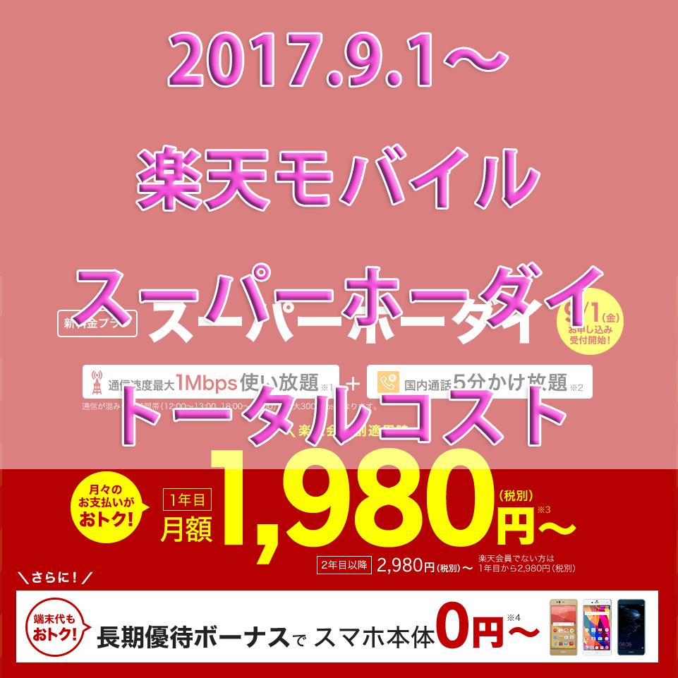f:id:ahiru8usagi:20170826220232j:plain