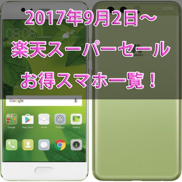 f:id:ahiru8usagi:20170828133450j:plain