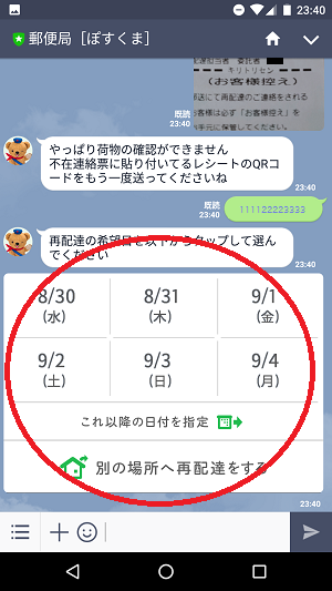 f:id:ahiru8usagi:20170830012141p:plain