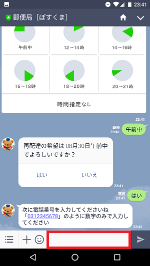 f:id:ahiru8usagi:20170830012219p:plain