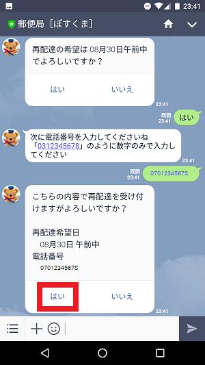 f:id:ahiru8usagi:20170830012238p:plain