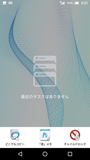 f:id:ahiru8usagi:20170831104609p:plain