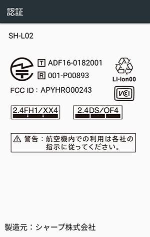 f:id:ahiru8usagi:20170831110619p:plain