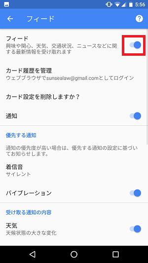 f:id:ahiru8usagi:20170901063439p:plain