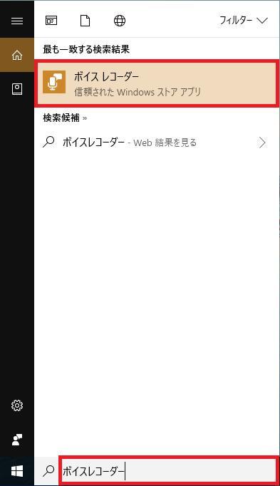 f:id:ahiru8usagi:20170906113902p:plain
