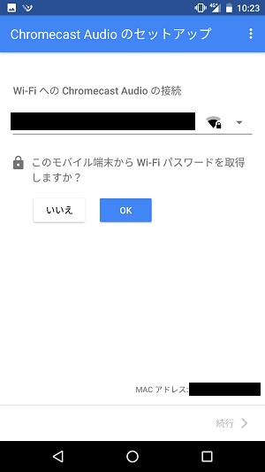 f:id:ahiru8usagi:20170907182621p:plain