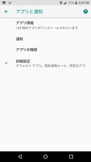 f:id:ahiru8usagi:20170917181038j:plain