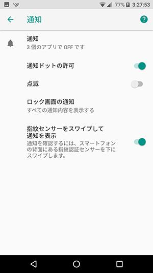 f:id:ahiru8usagi:20170917181054j:plain