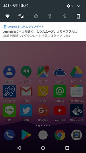 f:id:ahiru8usagi:20170917181216j:plain