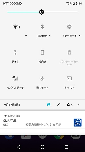 f:id:ahiru8usagi:20170917181258j:plain