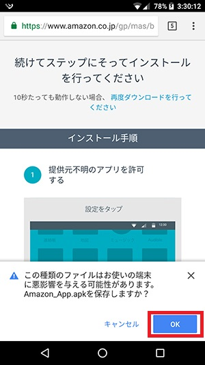 f:id:ahiru8usagi:20170917182328j:plain