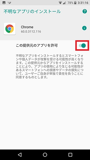 f:id:ahiru8usagi:20170917182426j:plain