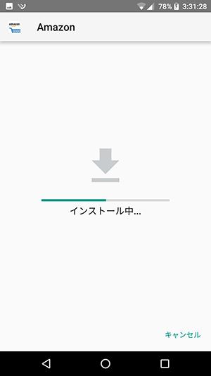f:id:ahiru8usagi:20170917182521j:plain