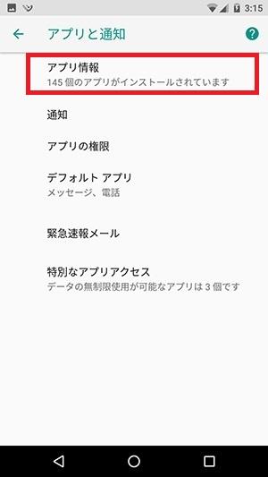 f:id:ahiru8usagi:20170917182754j:plain
