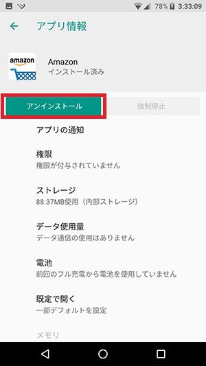 f:id:ahiru8usagi:20170917182823j:plain