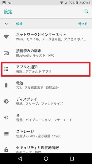 f:id:ahiru8usagi:20170917182857j:plain