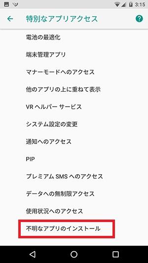 f:id:ahiru8usagi:20170917182921j:plain