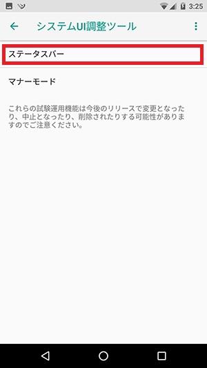 f:id:ahiru8usagi:20170917182953j:plain