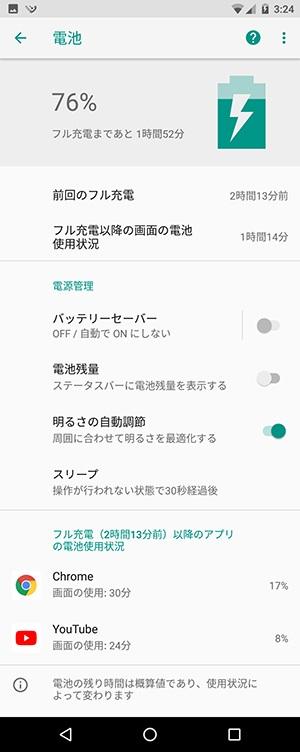 f:id:ahiru8usagi:20170917183127j:plain
