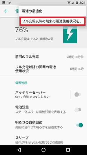 f:id:ahiru8usagi:20170917183144j:plain
