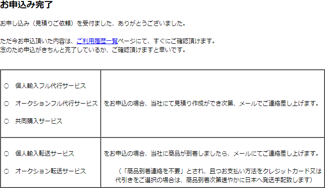 f:id:ahiru8usagi:20171006210044p:plain