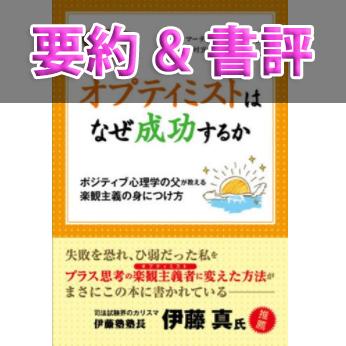 f:id:ahiru8usagi:20171010151631j:plain
