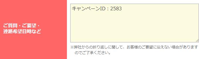 f:id:ahiru8usagi:20171103010659p:plain