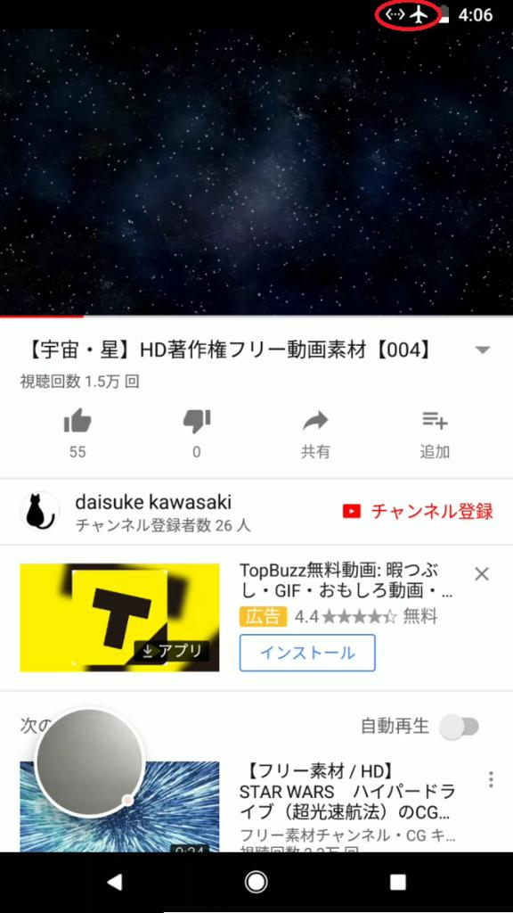 f:id:ahiru8usagi:20171114185307p:plain