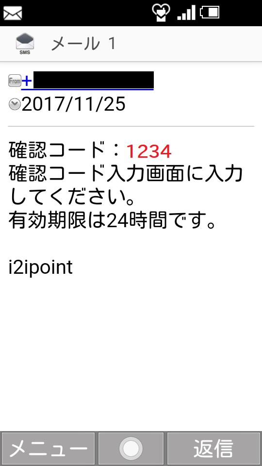 f:id:ahiru8usagi:20171125063746p:plain